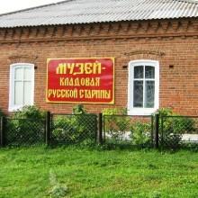 aramashevo_museum18 - копия.jpg
